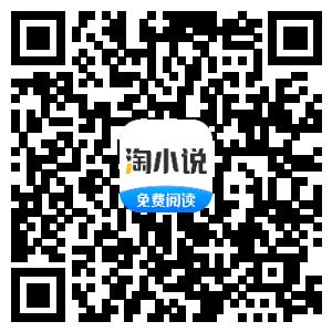 淘小说注册