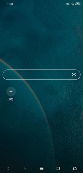 又发现一款稳定的简洁浏览器--360浏览器
