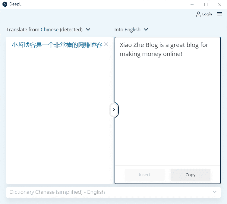 DeepL翻译:结合人工智能AI的伪原创利器